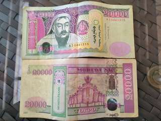 Mongolian tughrik. Mangolian banknote