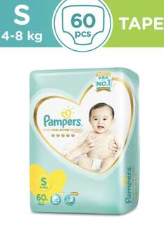 Pampers premium S diapers