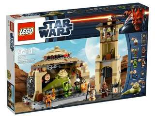 LEGO Star Wars 9516 Jabba's Palace (Discontinued by Lego)