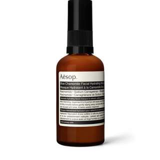Aesop Blue Chamomile Facial Hydrating Masque