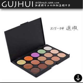 15 Colour Concealer Pallate