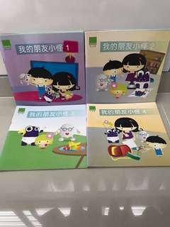 Berries Story Books