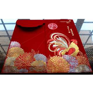 Limited Edition Credit Suisse Year of Rooster Velvet Red Packet / Ang Bao / Pao / Pau / Pow
