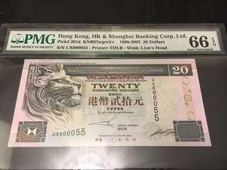 2002年 滙豐銀行$20、細號孖5、UX000055, PMG評級 66EPQ