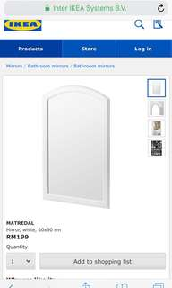 Ikea Matredal Mirror