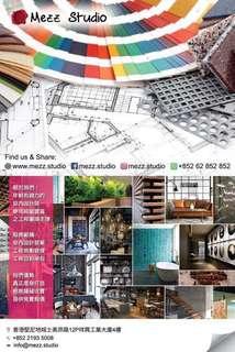 Mezz Studio Ltd. 為一站式室內設計工作室,主要業務包括室內設計,項目管理,工程承辦。