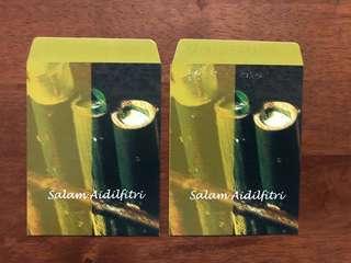 Raya Green Packets from Maybank