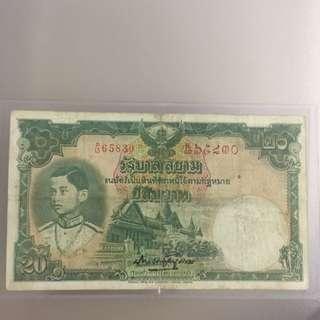 Thailand Banknote 1943