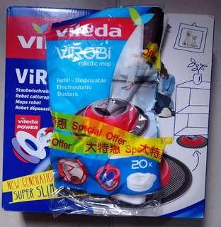 vileda 自動吸塵器
