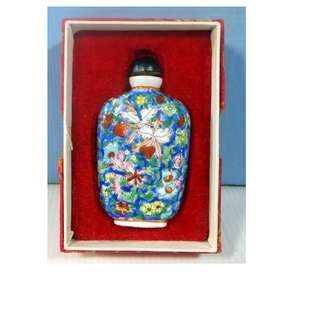 Vintage Chinese famille rose porcelain snuff bottle hand painted children garden