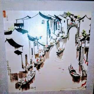 吳冠中 畫作 木板水印
