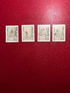 中國郵票1994-9 - 中國古代文學家(第二組)郵票一套