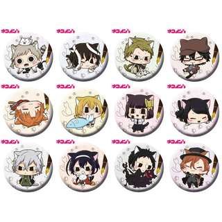 [PO] Bungo Stray Dogs - Nekomens Can Badge