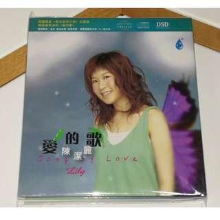 CD Lily Chan Chen Jie Li - Ai De Ge 陳潔麗 愛的歌 中國版