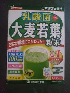 山本漢方製藥乳酸菌大麥若葉粉末