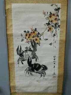 70年代 半千画 - 秋菊螃蟹圖