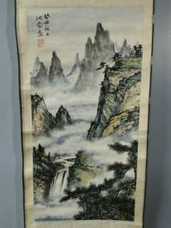 70年代 納齋 - 山水圖