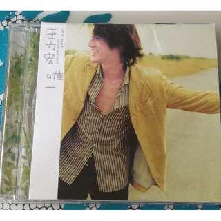 CD Leehom Wang Li Hong - Wei Yi 王力宏唯一