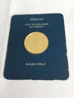 Malaysia 1981 4th Malaysia 5-years plan gold coin