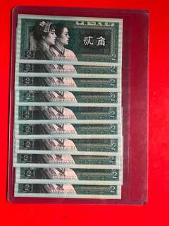 第四套人民幣80年2角10連靚號:RJ02200201-300