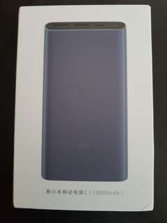 Xiaomi 10000 Power Bank 2 with dual output