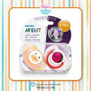 "‼️RESTOCK‼️ AVENT Classic Pacifier (6-18m) ""ANIMAL"" Orange"