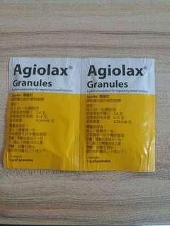 Agiolax導腸粒