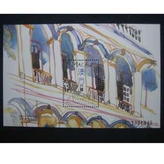澳門1997-陽台-小型張 (包平郵)