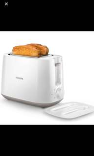 Philips toaster HD 2582 cheap!!!!!