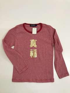 Girls Red Striped Shirt