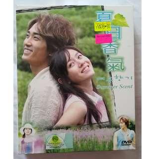 Summer Scent korean drama DVD