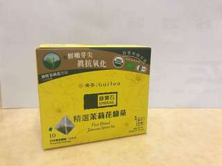 [已減價 price reduced]Emerail First Class Jasmine Green Tea aromatic teabag fine blend