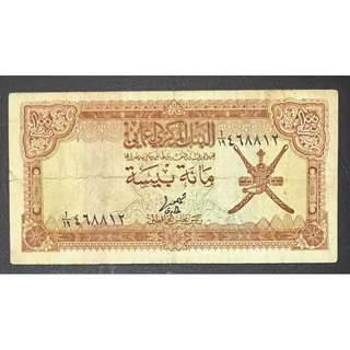 Middle East 1977 100 b Oman