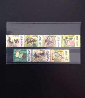 Malaysia 1971 Selangor Butterfly Series 7V Set Used & Mint (0430)