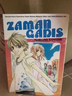 Koleksi Komik Natsuna Kawase