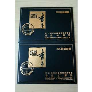 Michael Jordan 23K 金泊郵票 1997 郵票展紀念套裝- $390 31/05