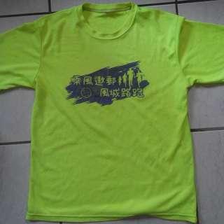 🚚 乘風遨遊 風城路跑 運動衫