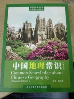 COMMON KNOWLEDGE ABOUT CHINESE