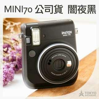 🚚 富士mini 70