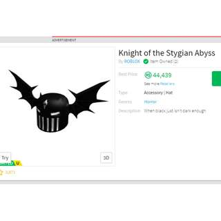 Roblox Knight of the Stygian Abyss
