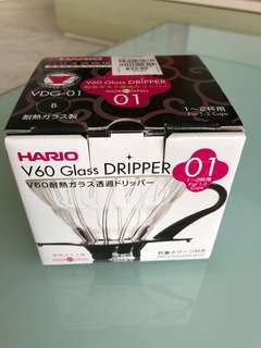 Hario V60 Glass Dripper