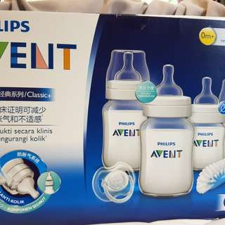 Avent milk bottle