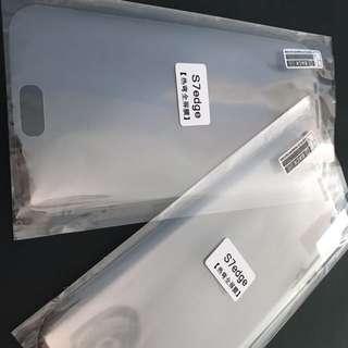 Samsung S7 edge / Note 8 全屏保護貼