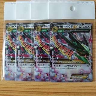 Pokemon Card - Mega Rayquaza EX Ultra Rare