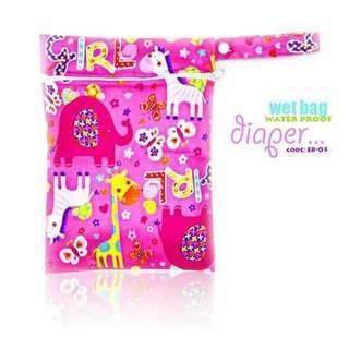 Diaper Wet Bag - EB05