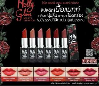 Holly glam