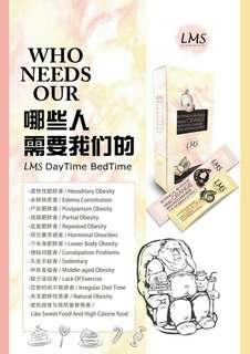 LMS DayTime + BedTime