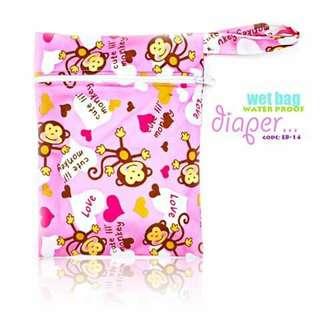 Diaper Wet Bag - EB14