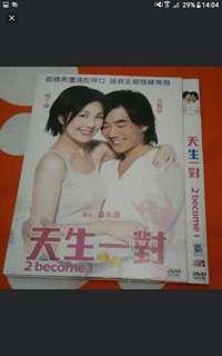 Mandarin cantonese dvd  2 become 1  Ritchie ren Miriam yeung