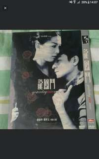 Chinese dvd  Yesterday once more  English chinese subtitles